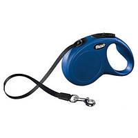 FLEXI NEW CLASSIC Поводок-рулетка для средних и крупных собак, 5м (лента), до 50 кг, синий