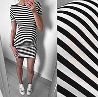 Женское модное платье в полоску мини