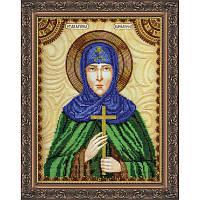 Набор для вышивки бисером именной иконы «Святая Василиса»