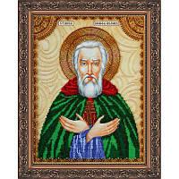 Набор для вышивки бисером именной иконы «Святой Иосиф»