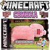 """Свинка из Minecraft - """"Pig Box"""" - 28 х 15 см. в оригинальной упаковке!"""