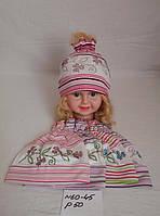 Детская трикотажная шапка для девочки Хвостик р.50