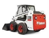 Мини погрузчик Bobcat S150 (Бобкет)