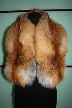 Хутровий комір з рудої лисиці