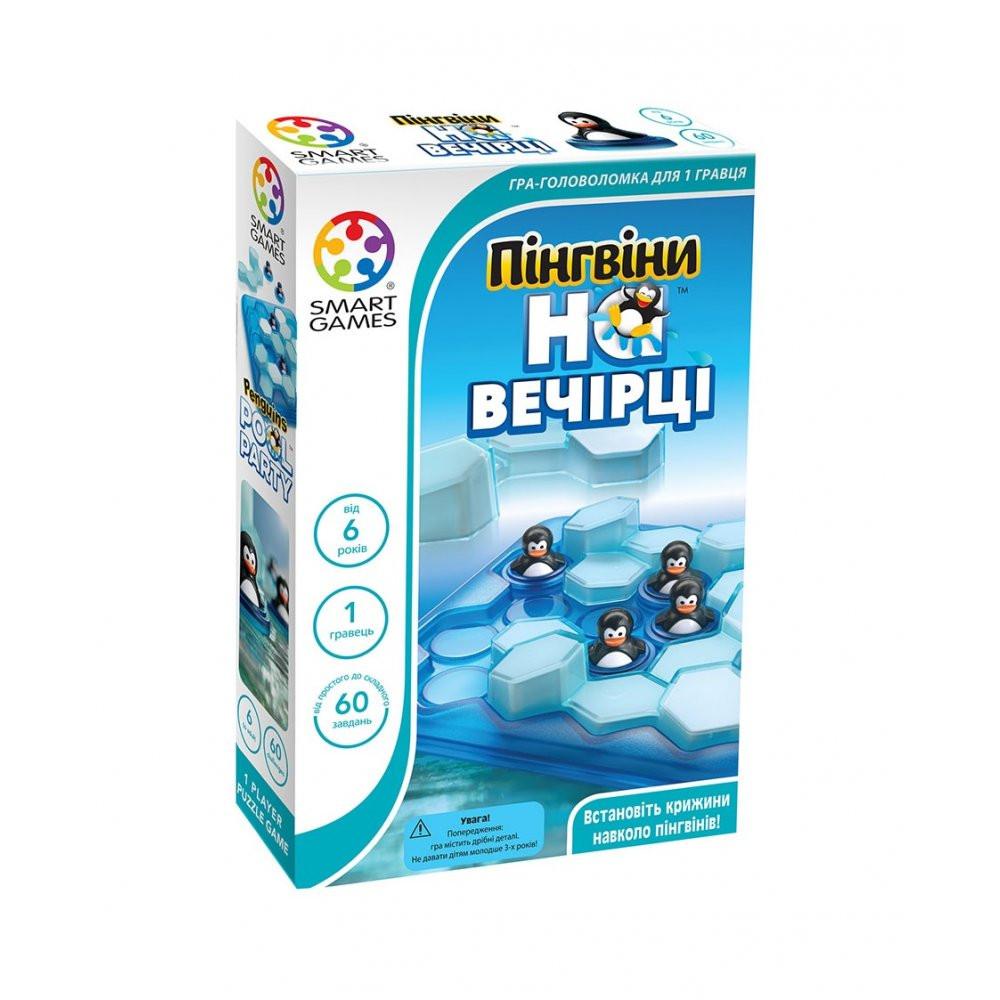 """Настольная игра головоломка """"Пінгвіни на вечірці"""" TM """"Smart games"""" (SG 431 UKR)"""