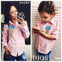 Рубашка с мороженым для ребёнка и мамы
