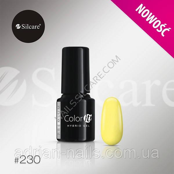Гель-лак Color it Premium № 230