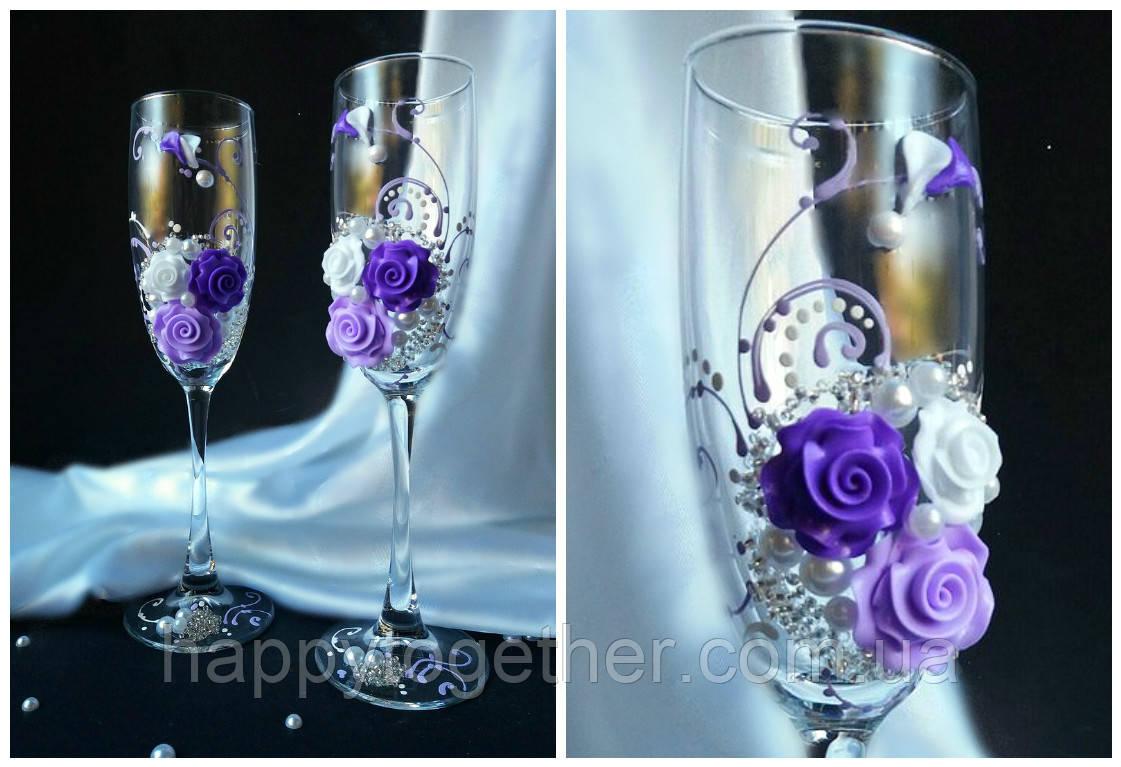 """Свадебные  бокалы """"фиолетовые розы"""""""