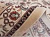 """Синтетичний килим """"Азія"""" Cardinal, колір кава з молоком, фото 4"""