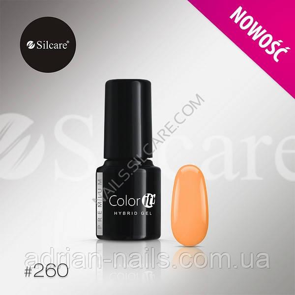 Гель-лак Color it Premium № 260