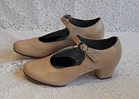 Туфли народные бежевые на раздельной подошве