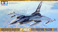 Истребитель F-16C (BLOCK 25/32) FIGHTING FALCON 1/48