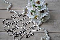 """Цветок """"МАК"""" (букет - 3шт), цвет молочный"""