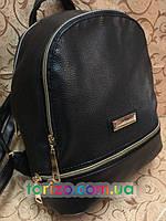Женский городской молодёжный рюкзак искусственная кожа