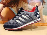 Кроссовки Adidas (адидас) сине-белые 44 р.