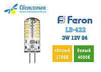 Светодиодная лампа G4 12v 3w Feron LB-422