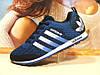 Кроссовки мужские Adidas (реплика) синие 41 р.