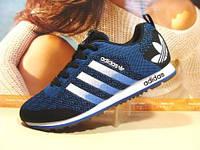 Кроссовки мужские Adidas (реплика) синие 41 р., фото 1