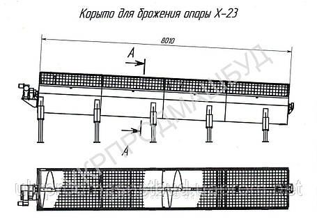 Корыто для брожения опары Х-23, фото 2