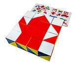 Кубики Нікітіна Склади візерунок (розмір 3,0 х 3,0 х 3,0 см) Вундеркінд (К-001м), фото 4
