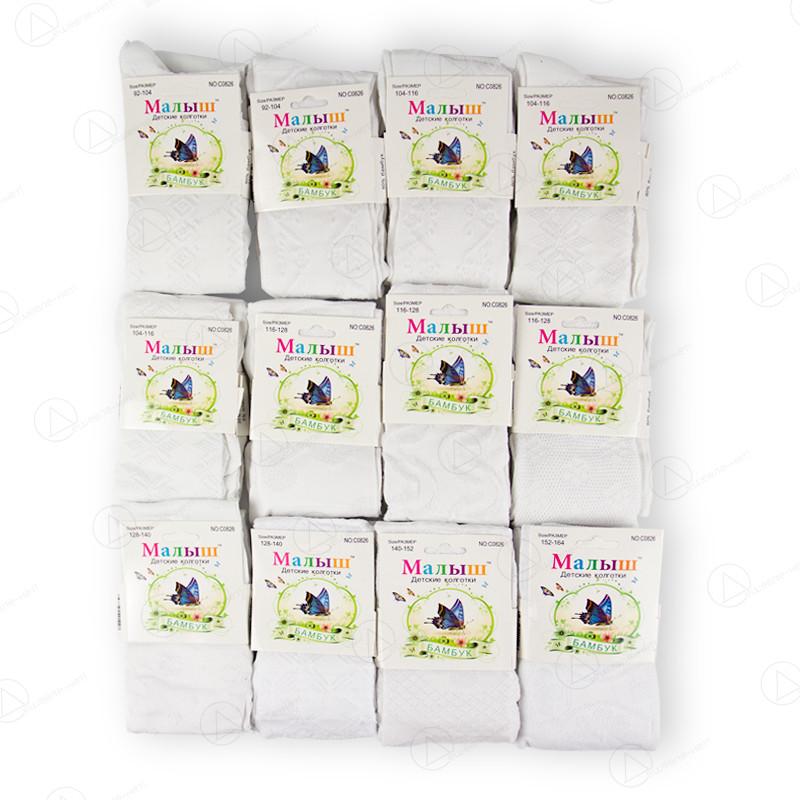 Недорогие колготки для девочки с бамбуковым волокном Малыш C0826