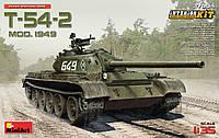 Сборная модель T-54-2 средний танк . обр. 1949 г. 1/35