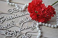 """Цветок """"Хризантема"""" (букет - 3шт), цвет красный"""