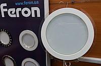 Светильник светодиодный встраиваемый Feron AL2110 20W (со стеклом)