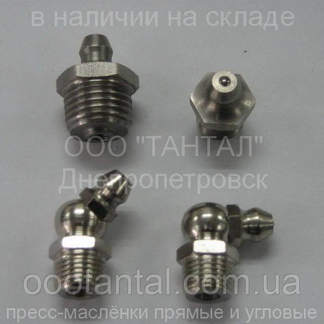пресс-маслёнка ГОСТ 19853-74, DIN 71412, DIN 3404, DIN 3405