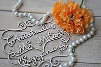 """Цветок """"Хризантема"""" (букет - 3шт), цвет оранжевый"""