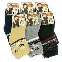 Мягкие носки детские махровые для мальчика Корона с бамбуковым волокном C3206-4