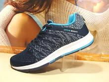 Кросівки жіночі BaaS ADRENALINE GTS сині 36 р.