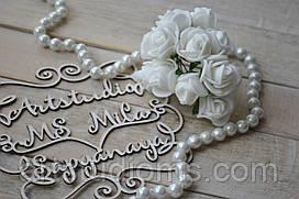 """Цветок """"Роза"""" (букет - 3шт), цвет белый"""