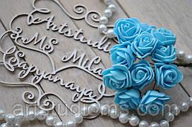 """Цветок """"Роза"""" (букет - 3шт), цвет голубой"""