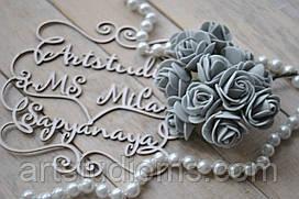 """Цветок """"Роза"""" (букет - 3шт), цвет серый"""