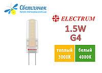 Светодиодная лампа G4 12V 1.5W Electrum LC-12