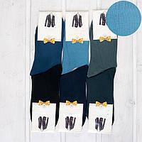 Мягкие носки мужские Корона A1801-3