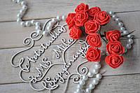 "Цветок ""Роза"" (букет - 3шт), цвет красный"