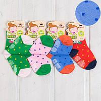 Носки детские с бамбуковым волокном с тормозками Корона C3536-1