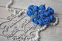 "Цветок ""Роза"" (букет - 3шт), цвет синий"
