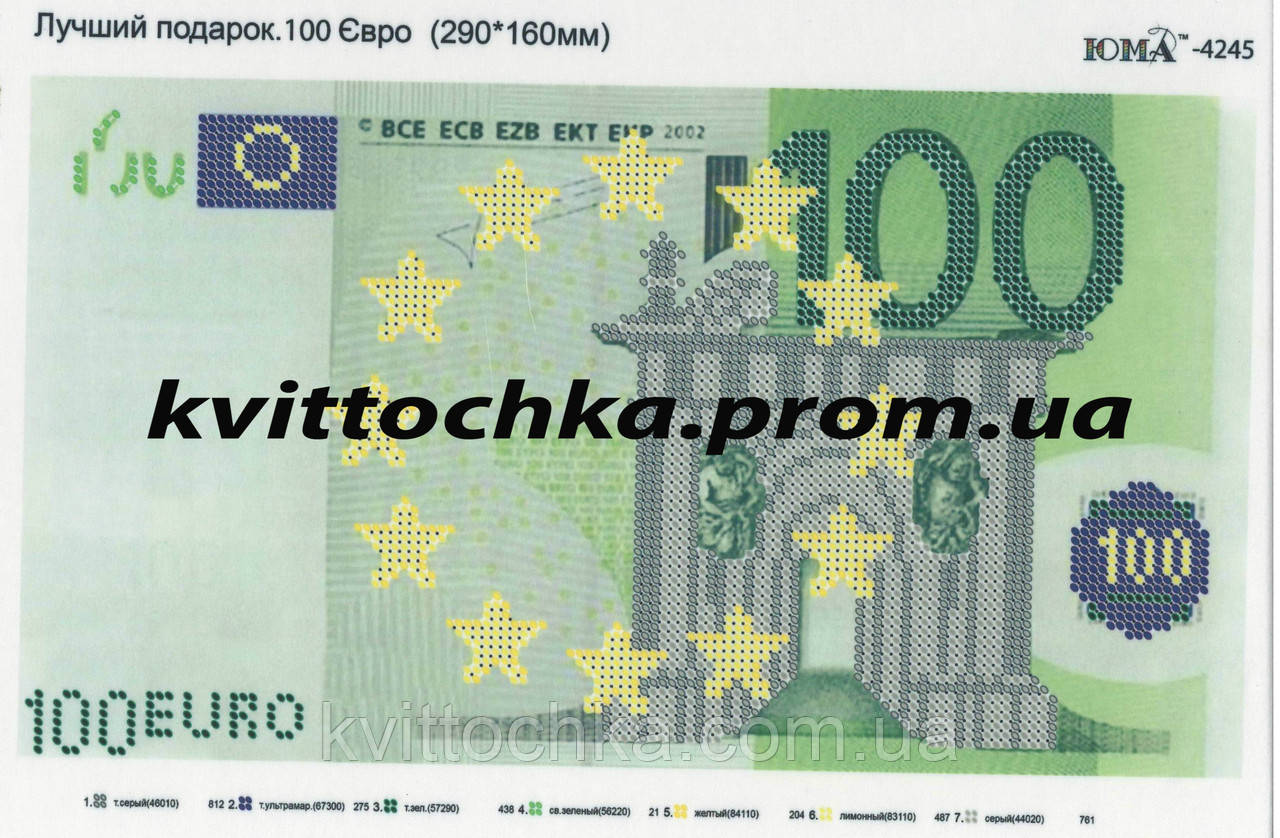 """Схема для вышивания бисером """"100 Евро"""""""