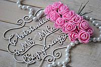 """Цветок """"Роза"""" (букет - 3шт), цвет розовый пастельный"""