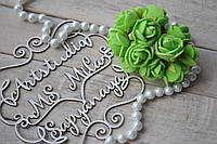 "Цветок ""Роза"" (букет - 3шт), цвет салатовый"