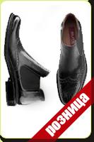 Мужская обувь в розницу