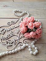"Цветок ""Роза"" (букет - 3шт), цвет парного молока"
