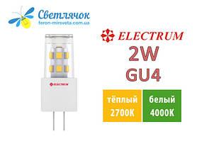 Светодиодная лампа G4 12v 2W Electrum LC-13