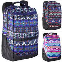 Рюкзак с карманом для ноутбука 50206/ 50208/ 50209