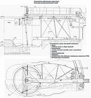 Илоскреб  диаметром 40 метров М590 для первичных радиальных отстойников, ИПР-40