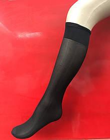 Капронові шкарпетки чорні