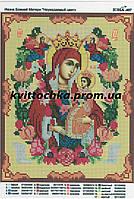 """Схема для вышивания бисером """"Икона Божией Матери """"Неувядаемый Цвет"""""""""""